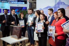 Forum-VystavkaKonkursZhurnalistov2017