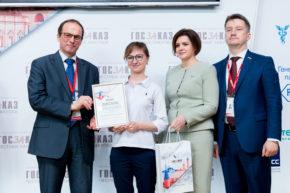 Фото к анонсу конкурса журналистов в рамках форума ГОСЗАКАЗ