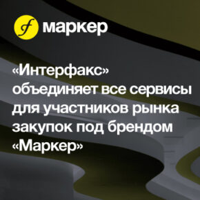 Banner-Marker_Market-Services_360x360